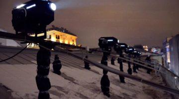 Projektoren für den Außenbereich-Installation in Moskau- Tsum Einkaufszentrum
